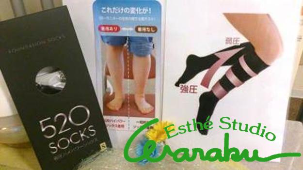 socks2_1