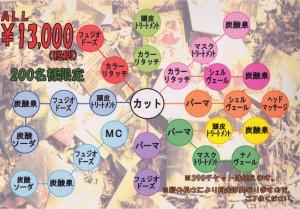IMG_0005_NEW