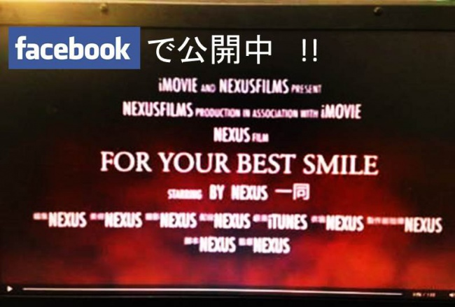 nexus動画PAO