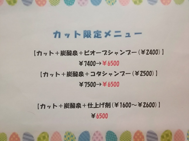 IMG_20181211_103528