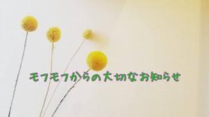 IMG_20200419_200910_577